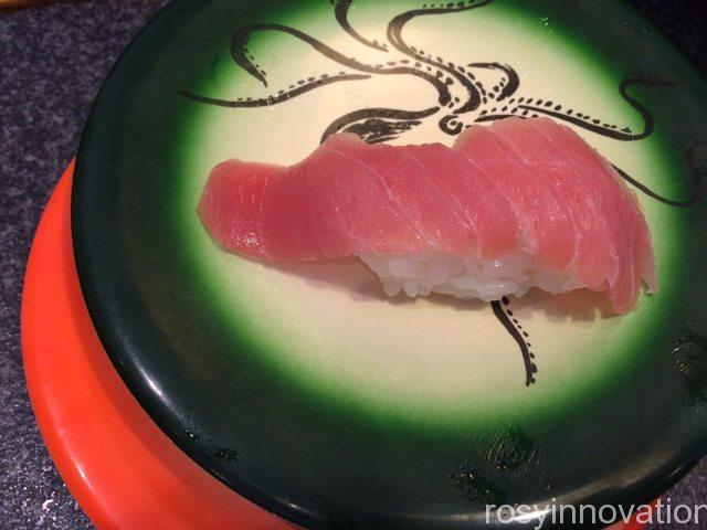吉備路マラソン 海賊とっと 寿司