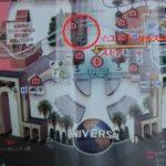 【USJ】ユニバの宅配サービス「ホームデリバリーサービス」を活用しよう