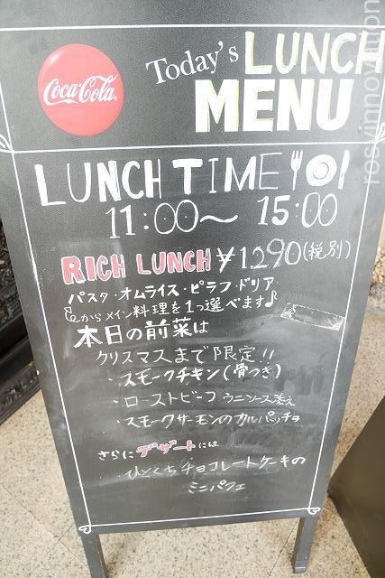 ベビーフェイスプラネッツ岡山インター店 (4)リッチランチ内容