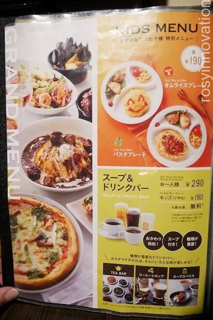 ベビーフェイスプラネッツ岡山インター店 (20)ピザ