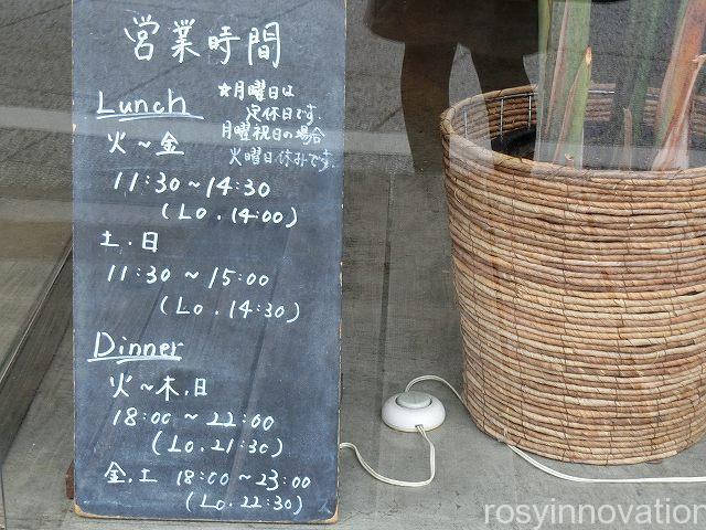 トッドカフェ 営業時間