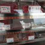 【岡山グルメ】作州牛工房 山本精肉店 ☆家焼肉の際はこちらで♪干し肉も