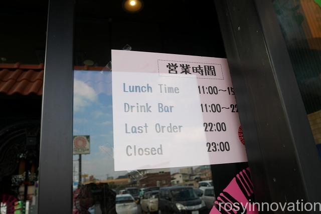 ベビーフェイスプラネッツ岡山インター店 (3)営業時間定休日
