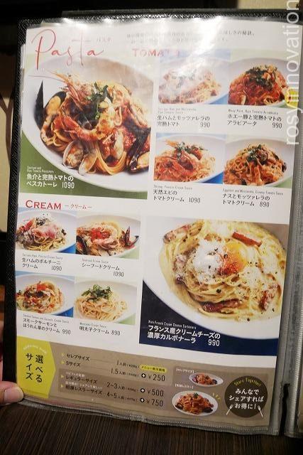 ベビーフェイスプラネッツ岡山インター店 (28)