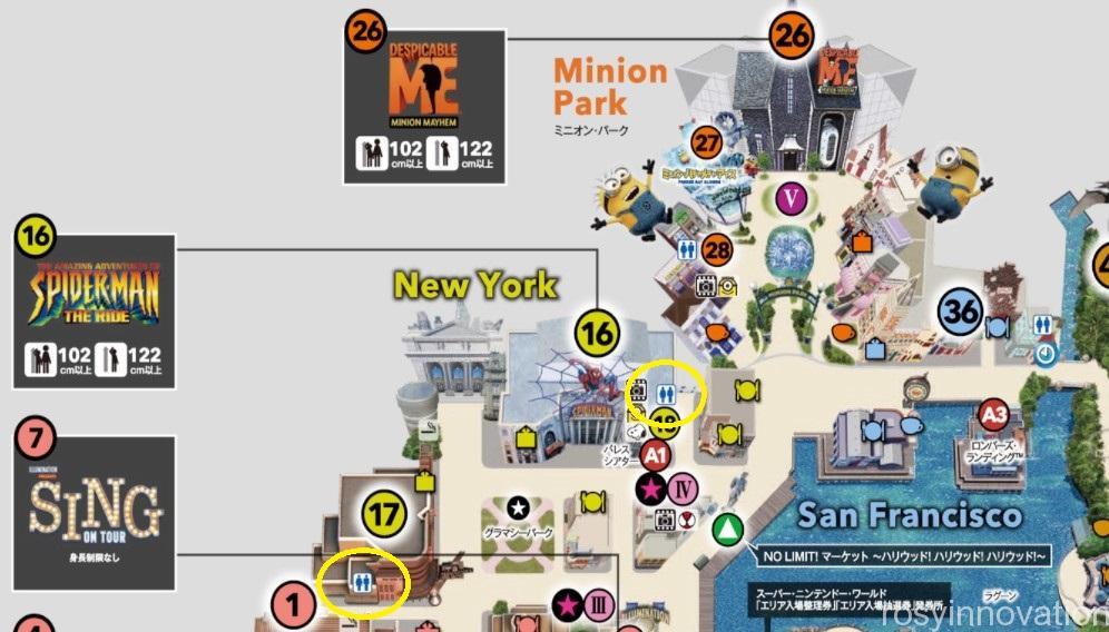 USJトイレマップ2021 (4)ニューヨークエリア
