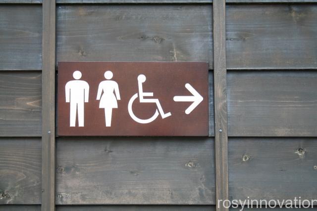 USJのトイレ