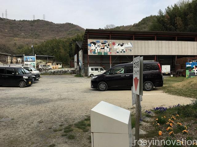 安富牧場 (11)駐車場