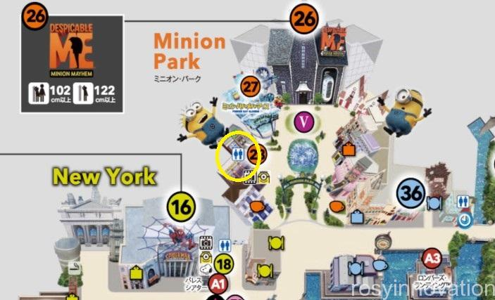 USJトイレマップ2021 (6) ミニオンパーク