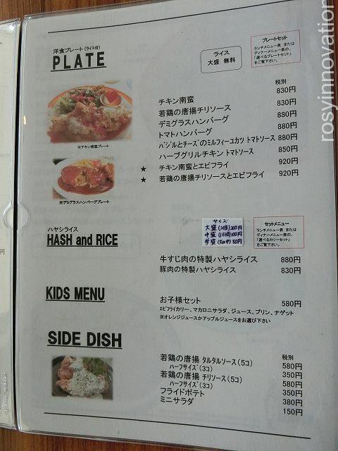 ナッシュキッチン津山店7 メニュー3