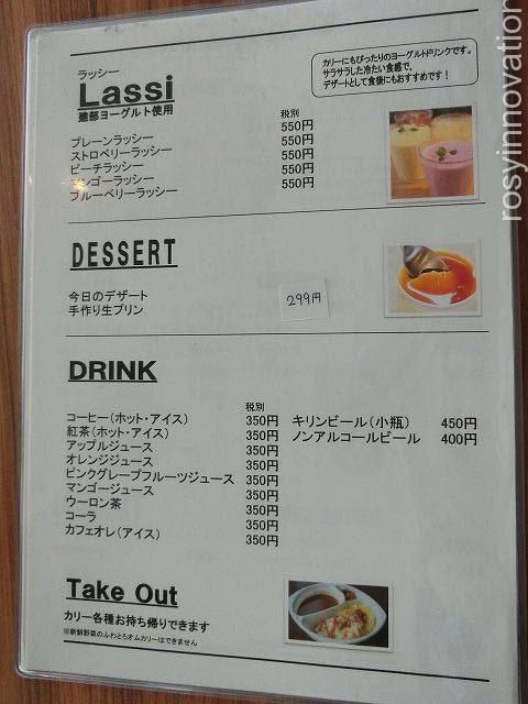 ナッシュキッチン津山店8 メニュー4