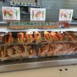 【岡山】鷲羽山ハイランドフードコートの食べ物グルメの内容と値段