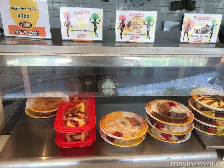 鷲羽山ハイランド食べ物5