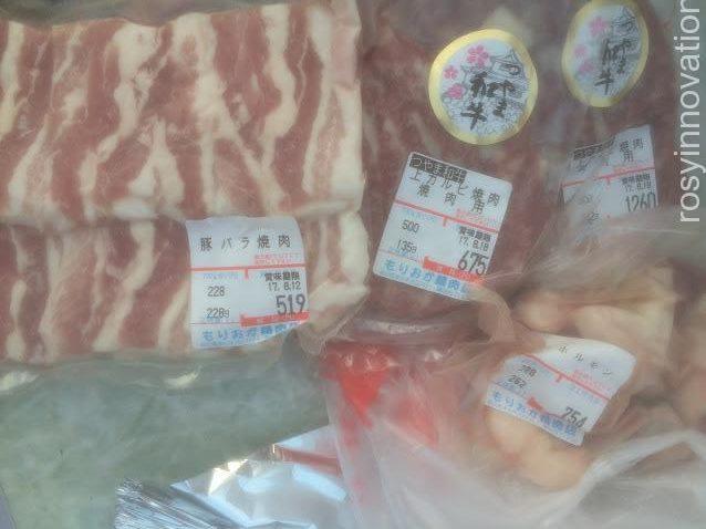 もりおか精肉店10 イオン津山