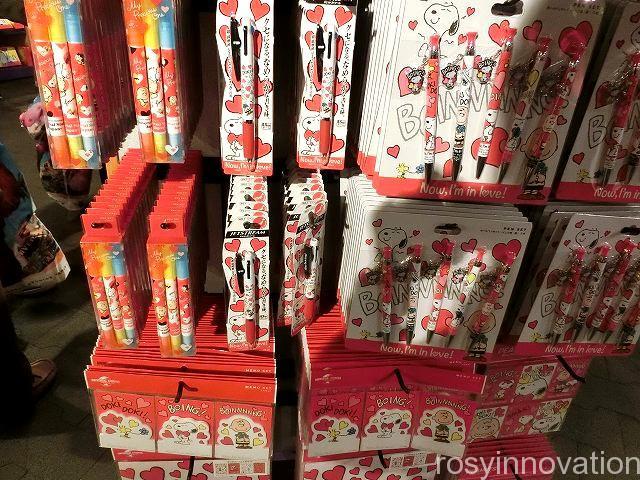 スヌーピーお土産グッズバレンタイン2018-21
