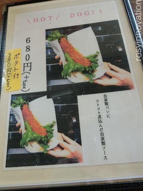 グリーンデイズカフェ津山12 ホットドッグ