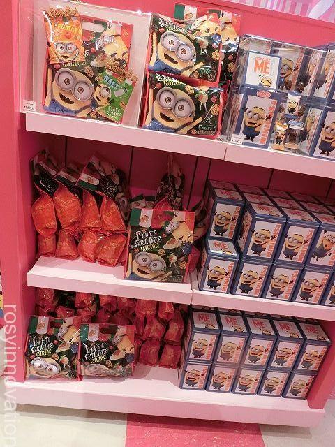 ミニオンパークお土産28 ミルクチョコ