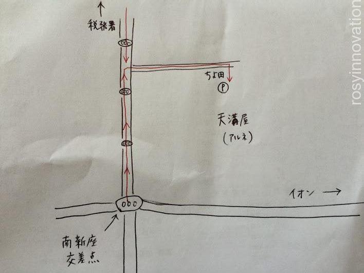 ちよ田3 アクセス駐車場