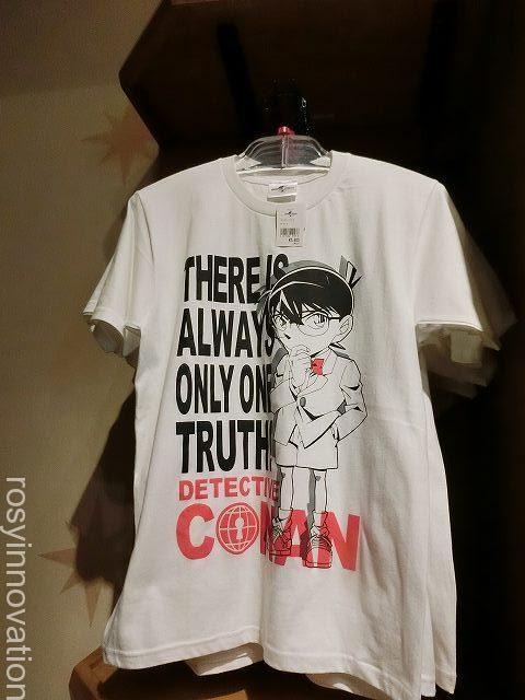 名探偵コナングッズ15 Tシャツ白