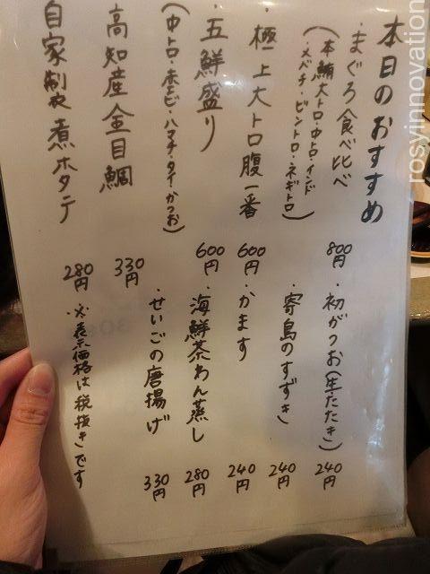 すし遊館4 おすすめ寿司