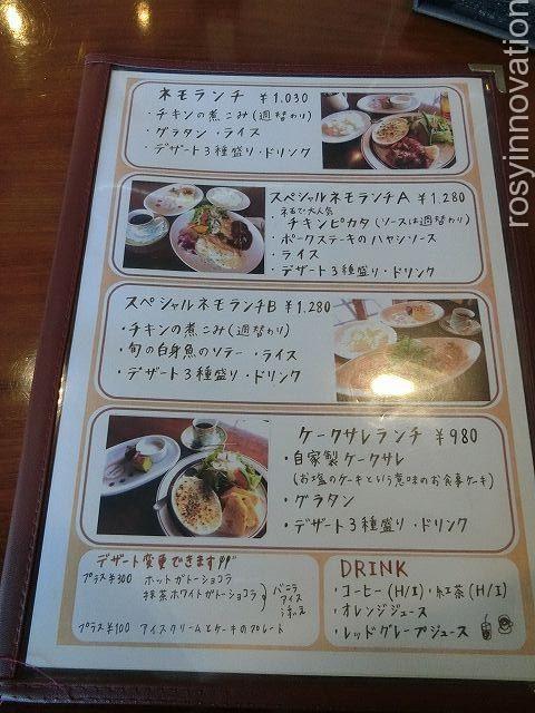 カフェレストランネモ10 メニュー