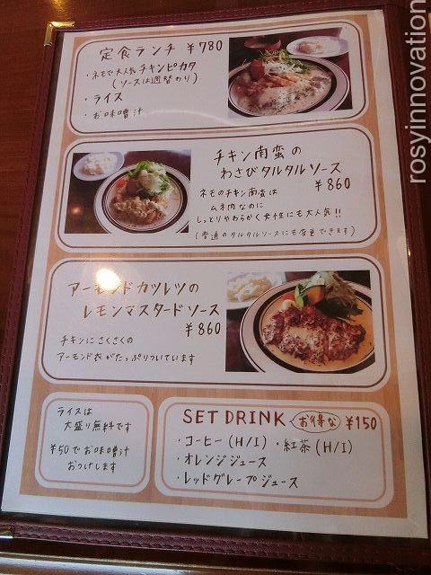 カフェレストランネモ11 メニュー表