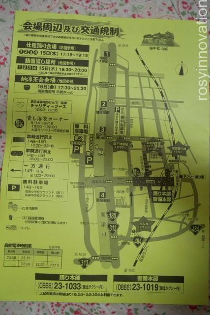 備中たかはし松山踊り2019日程 (2)