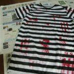 【USJ】血糊の作り方や付け方と使い方☆ハロウィン仮装におすすめ