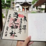 【岡山神社】両児神社(倉敷市松島)御朱印や駐車場アクセス