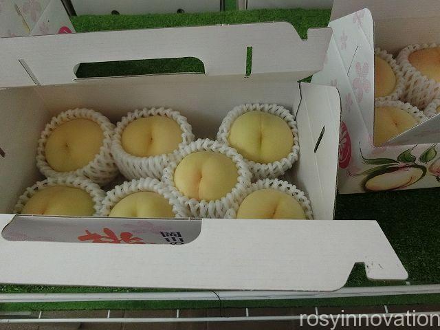 農園ビュッフェれんげ畑24 桃 安い