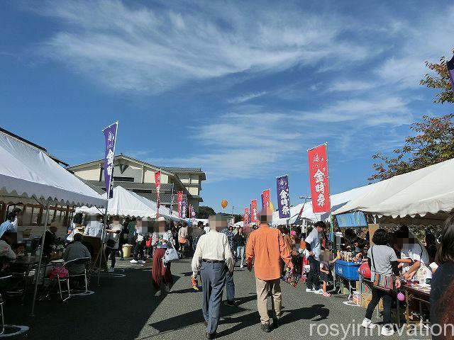 金時祭20189 勝央町
