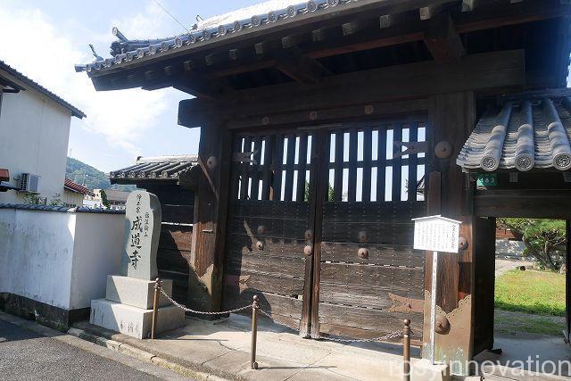 成道寺1 場所