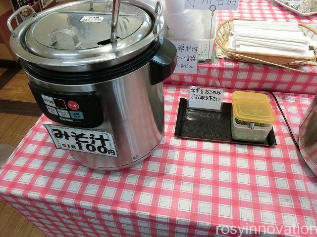 農園ビュッフェれんげ畑13 味噌汁