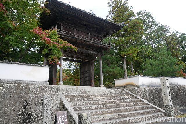 宝福寺1 場所
