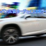 【USJ】ルパン三世イベント一覧や期間☆クールジャパン2019
