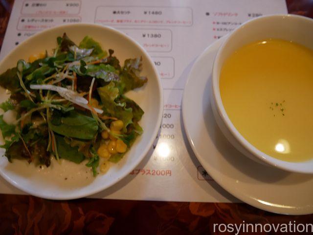 洋食アンジュ6 サラダとスープ