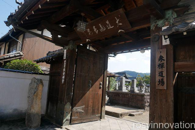 長安禅寺1 場所