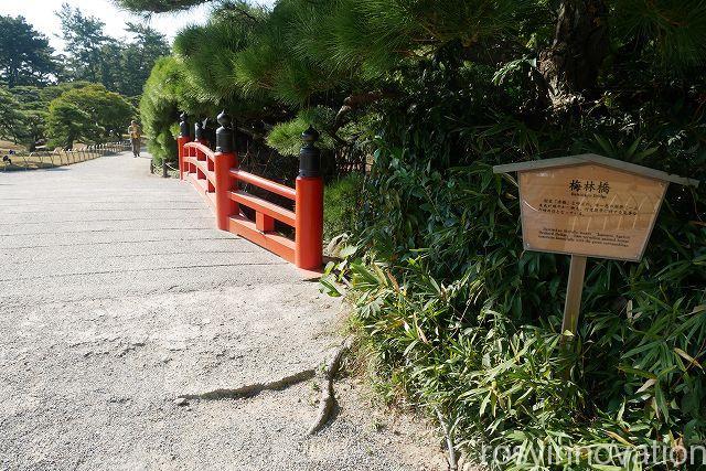 栗林公園5 梅林橋