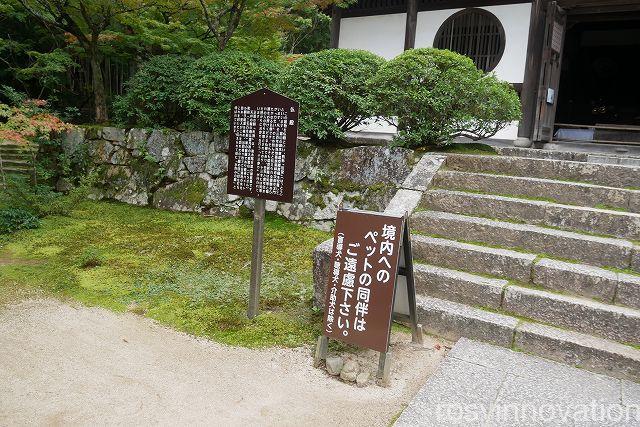 宝福寺7 仏殿