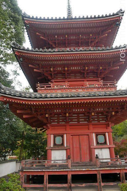 宝福寺10 赤い