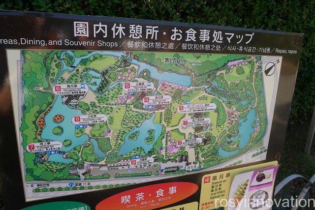 栗林公園1 マップ