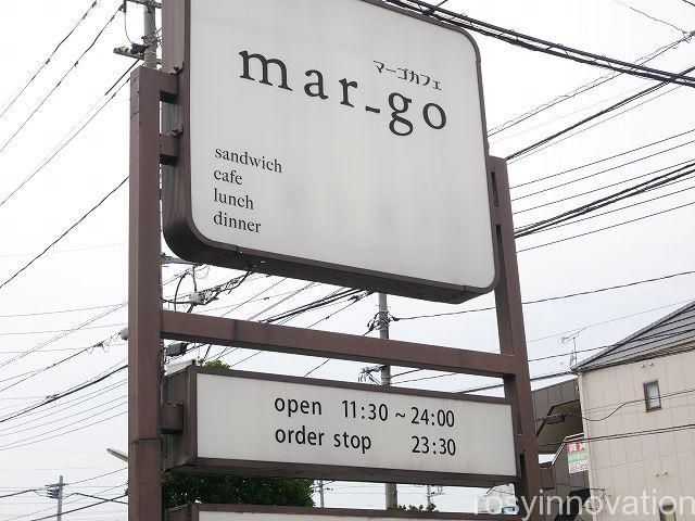 マーゴカフェ3 営業時間 定休日