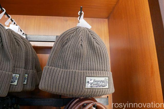 冬防寒USJニット帽20188 スヌーピー