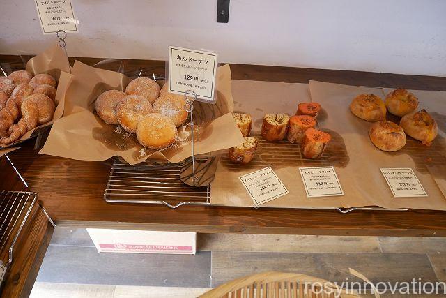 ナンバベーカリー17 総菜パン