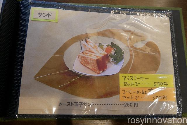 気まぐれカフェ (7)パンケーキメニュー