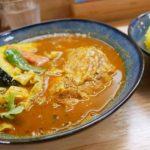 【岡山グルメ】カレーの吉田屋☆高梁で本格スープカレー