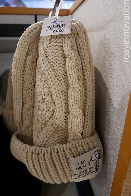 冬防寒USJニット帽20187 スヌーピー帽子