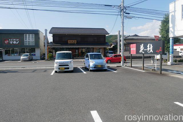 花紋2 駐車所