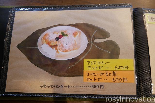 気まぐれカフェ (6)