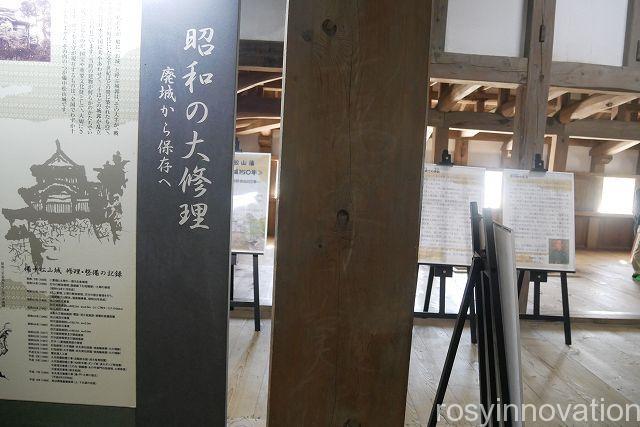 備中松山城20 資料館