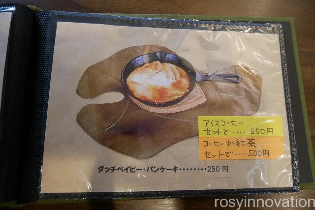 気まぐれカフェ (5)
